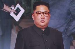 """김정은 """"주인 구실 똑똑히 하라""""…공장 찾아 질책"""