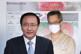 [단독]경찰 조사 다음날 4190만 원 '수상한 반환'