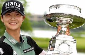 1998 '박세리 데자뷰'…박성현 메이저 대회 2승