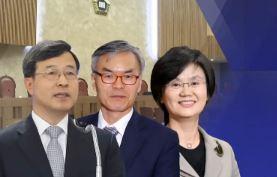 대법관 후보에 김선수·이동원·노정희 임명 제청
