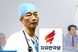 한국당 비대위원장에 이국종·이회창·이정미 등 거론
