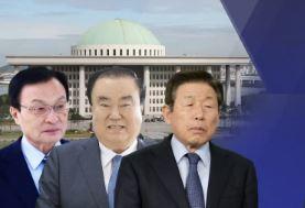 문희상·유인태까지…원조 친노 3인방 귀환 채비