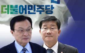 전해철·최재성 친문 단일화 삐걱…이해찬 등판 변수