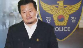 """경찰 """"이상호, 서해순 명예훼손"""" 결론…검찰 송치"""