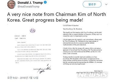[취재현장 '톡']초조한 트럼프 대통령의 친서공개 '무리수' 썸네일이미지