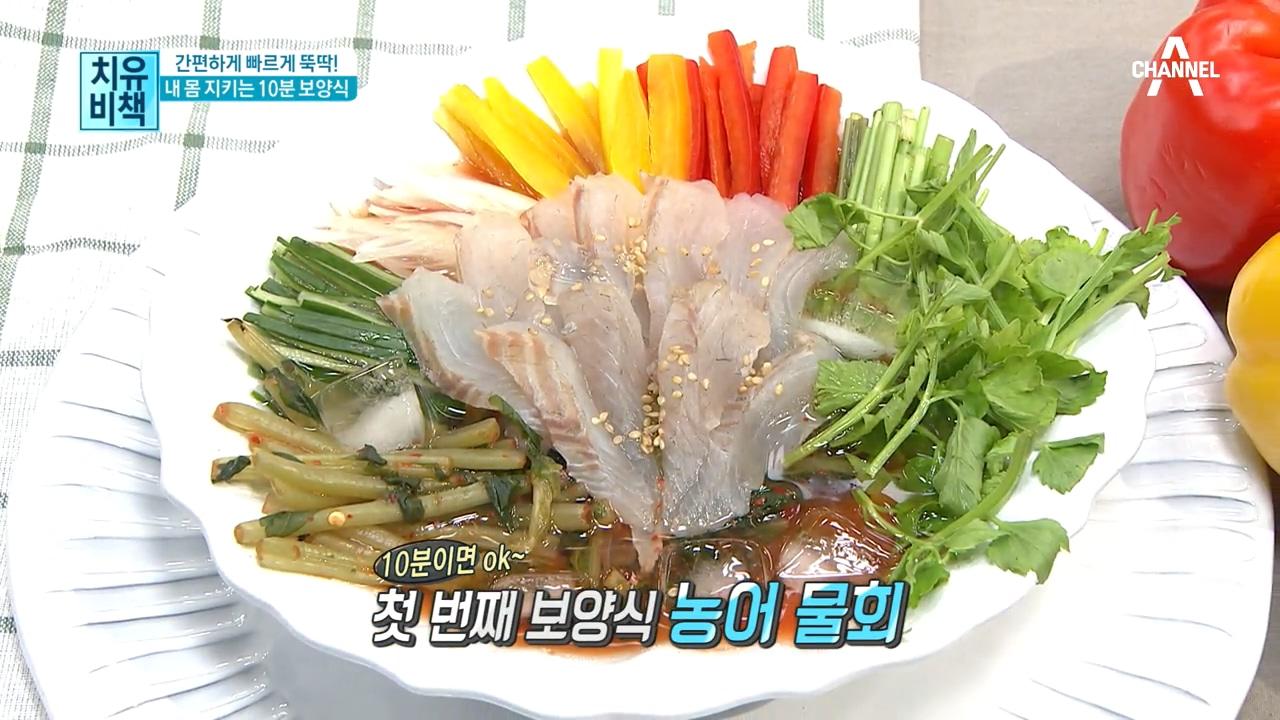 김현욱의 굿모닝 460회