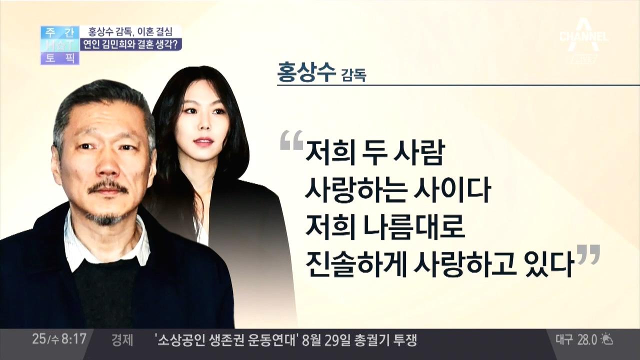 김현욱의 굿모닝 461회