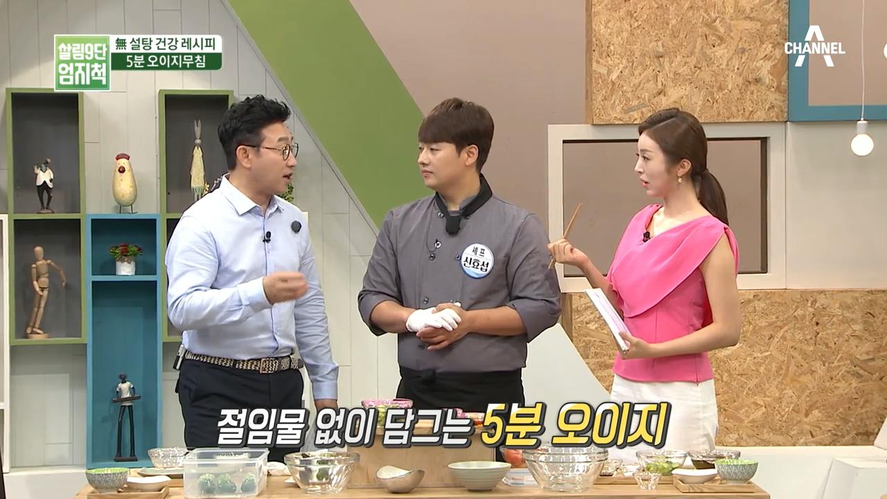 김현욱의 굿모닝 462회