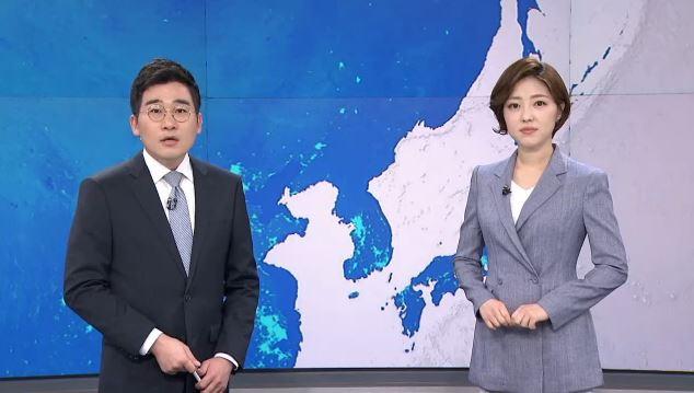 7월 27일 뉴스A LIVE 클로징
