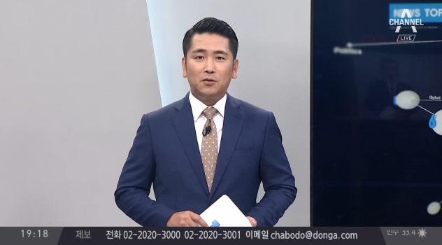 7월 27일 뉴스TOP10 클로징