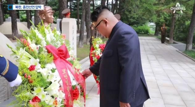 김정은, 마오쩌둥 장남 묘 참배…종전선언 압박