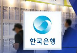 """""""고용 쇼크는 경기침체 탓""""…청와대와 다른 한은 진단"""