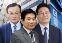 김진표-송영길-이해찬, 3인3색 약점 대처법은?