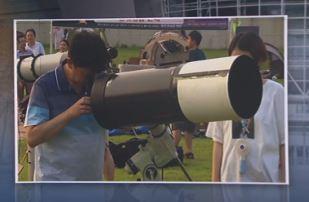 화성 대접근에 개기월식까지…한 여름밤의 '우주쇼'