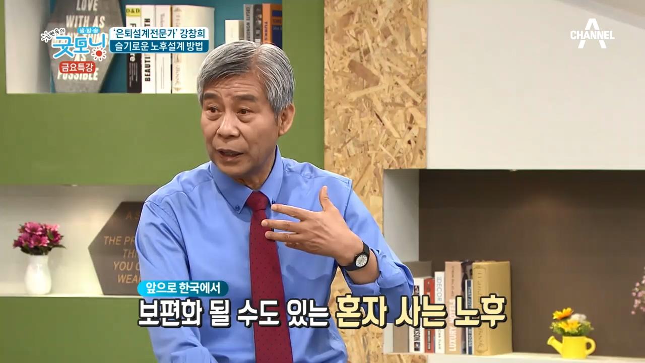 김현욱의 굿모닝 468회