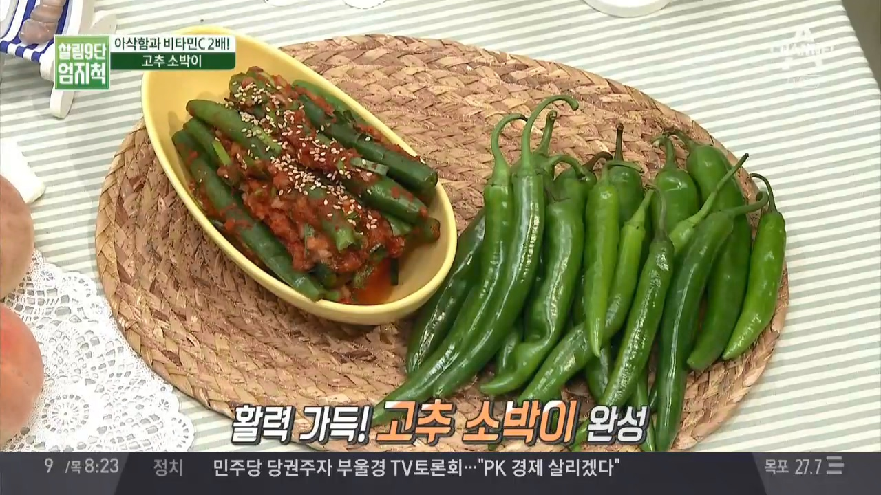 김현욱의 굿모닝 472회