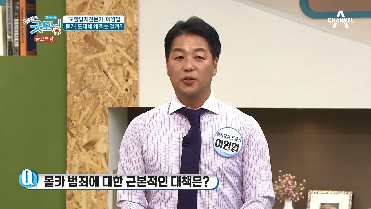 김현욱의 굿모닝 473회