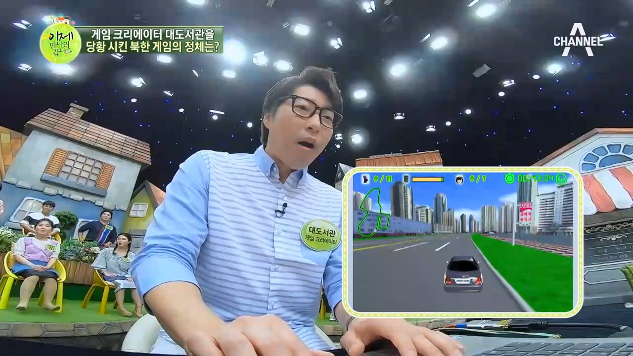 대도서관을 당황시킨 북한 게임의 정체는?!