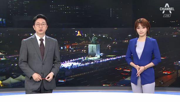 8월 14일 뉴스A 클로징