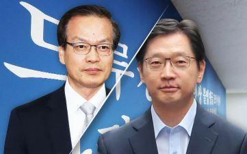 특검 기한 연장, 김경수 구속 여부에 달렸다