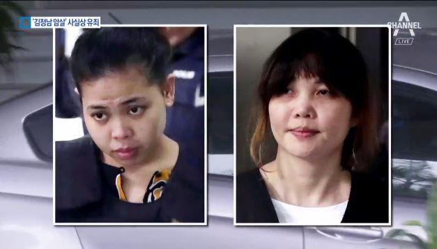 '김정남 암살' 여성들 사실상 유죄…'사형' 가능성