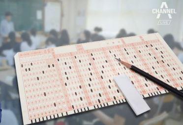 교무부장 쌍둥이 딸 '전교 1등' 의혹…특별감사 착수