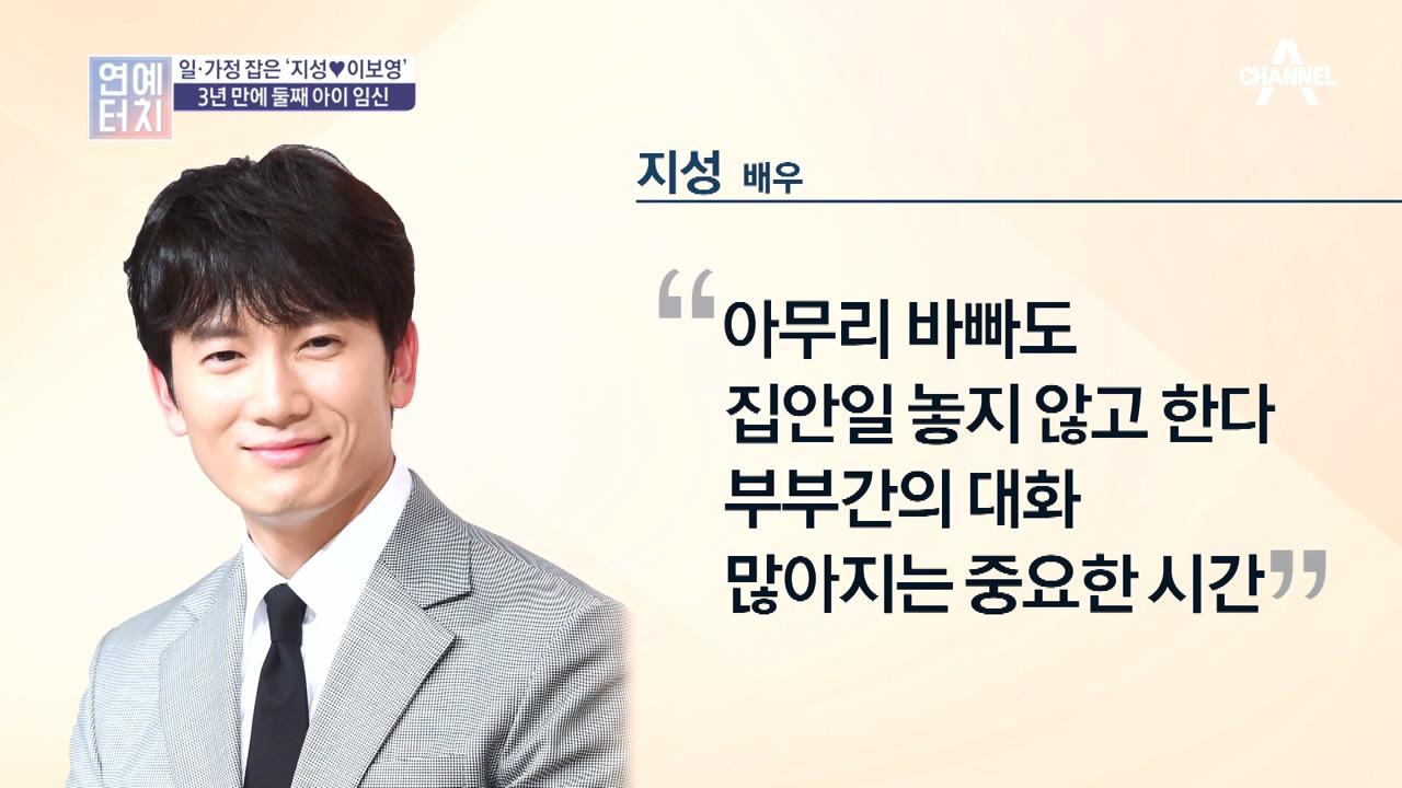 김현욱의 굿모닝 479회