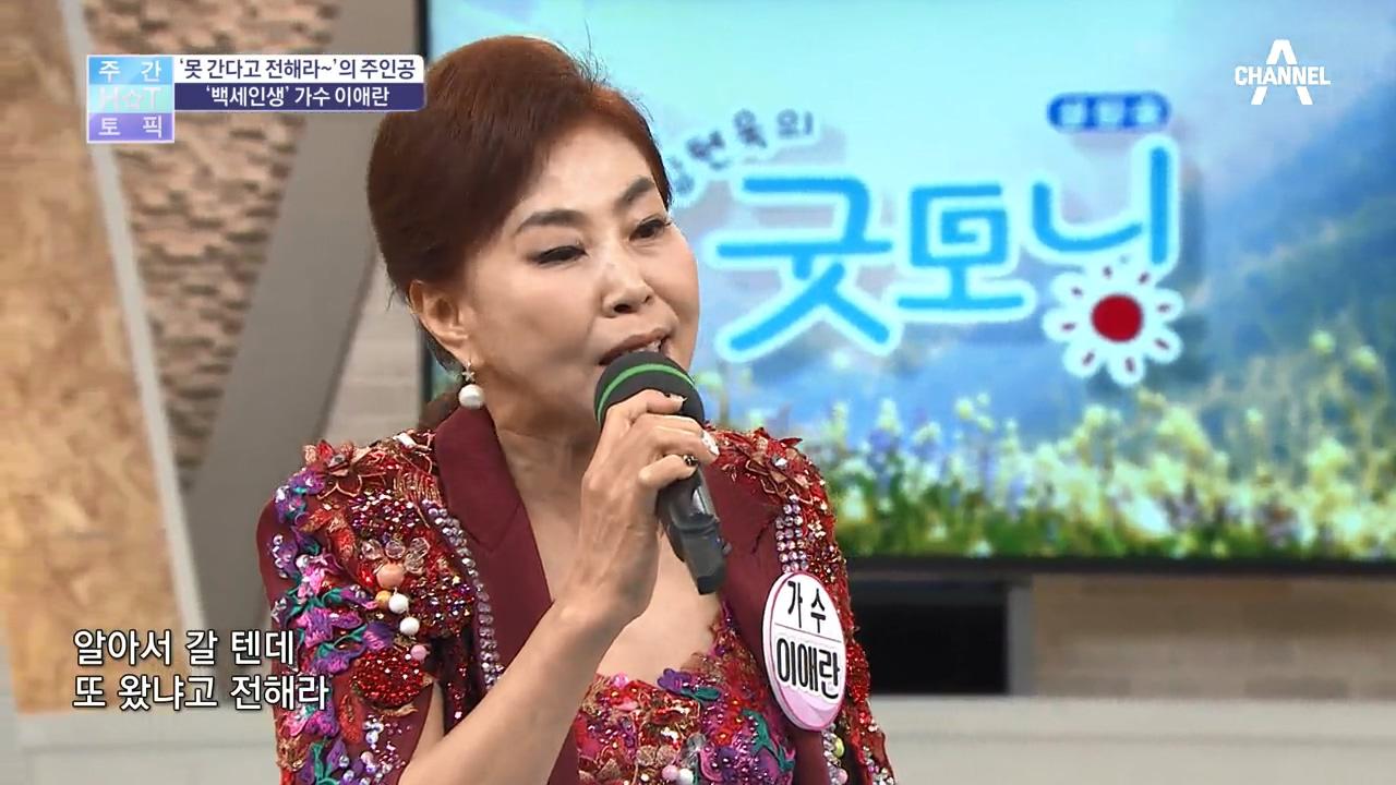 김현욱의 굿모닝 481회