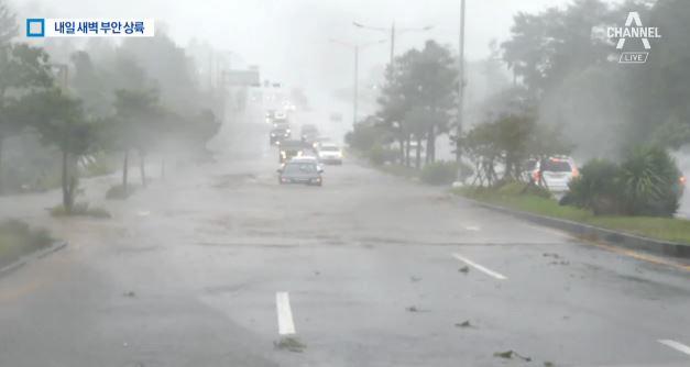 태풍 진로 시시각각 변경…군산서 부안으로 이동