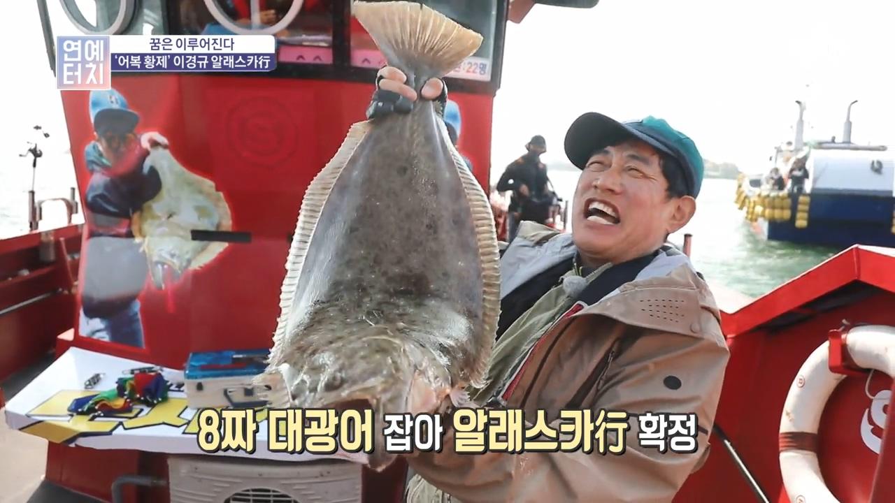 김현욱의 굿모닝 484회