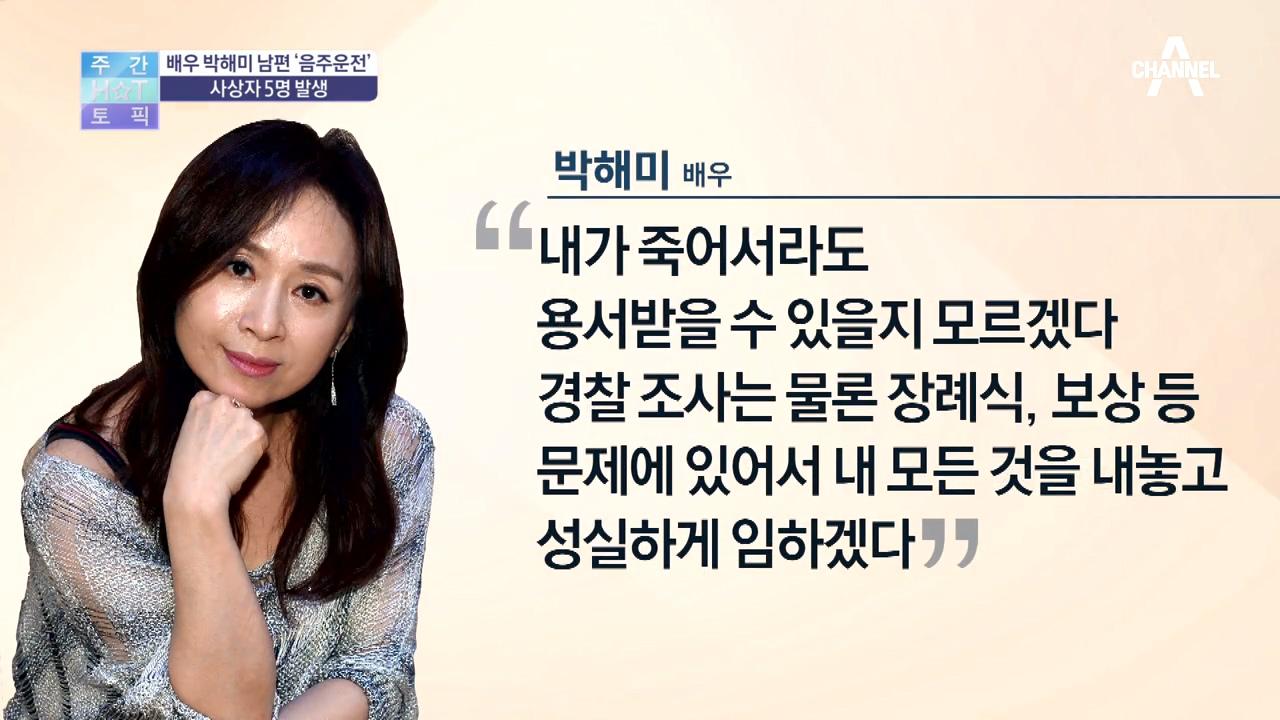 김현욱의 굿모닝 486회