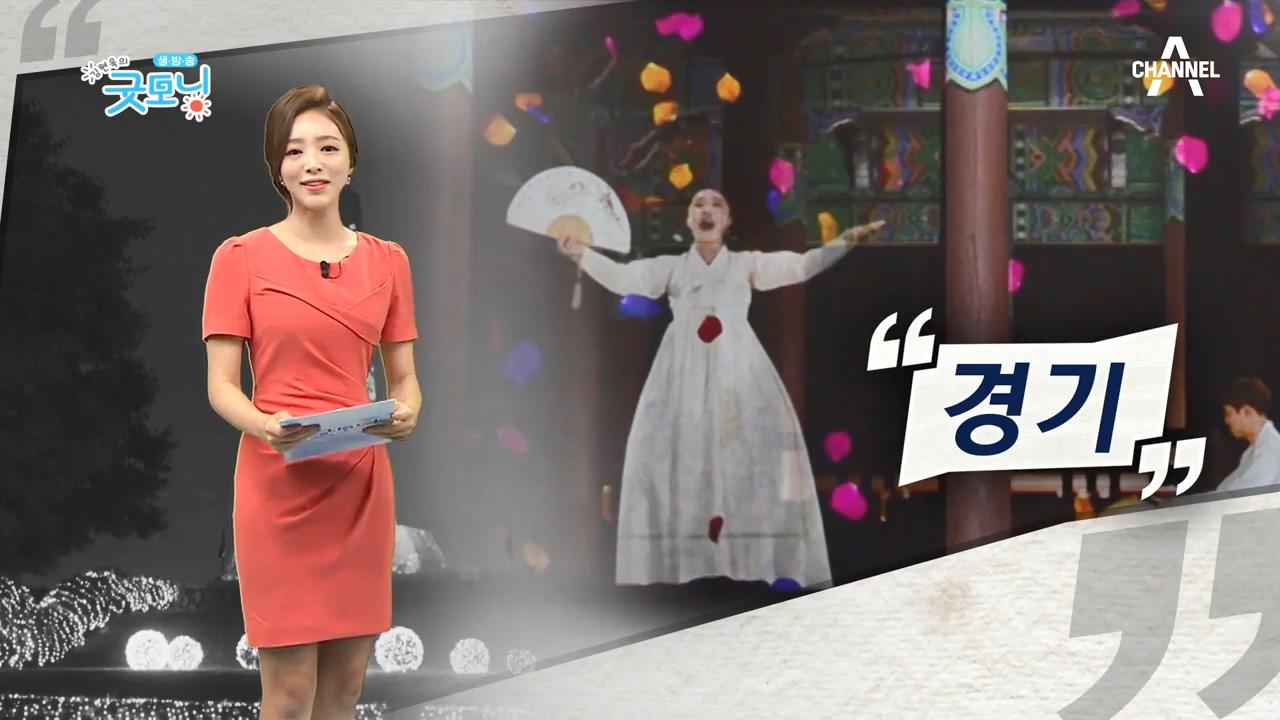 김현욱의 굿모닝 487회