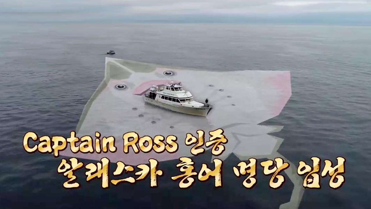 우당탕탕 총무게 대결 대작전! (feat.홍어)