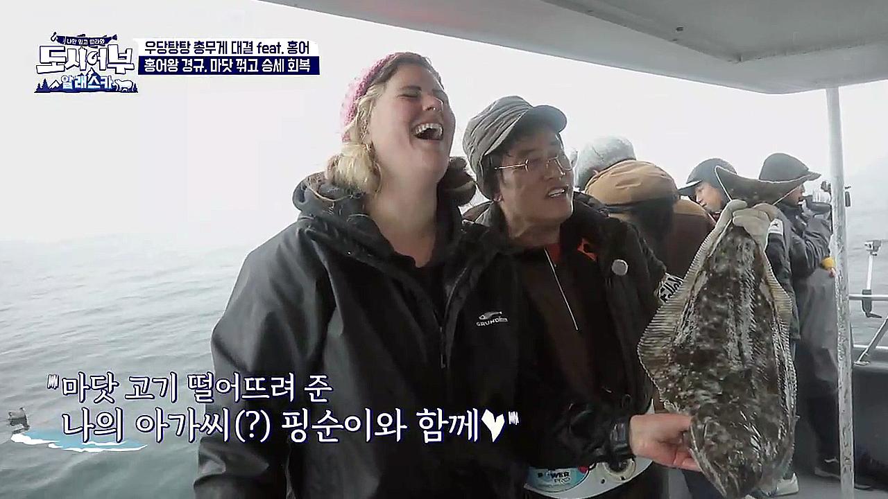 홍어왕 경규 vs 추격자 마닷, 입질승부 그 결과는?