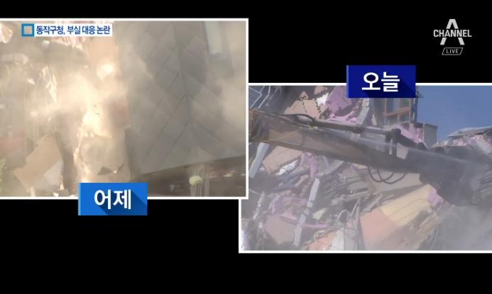 """""""진작 물 뿌리지""""…구청 늑장 대응에 주민 분통"""