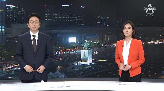 9월 10일 뉴스A 클로징