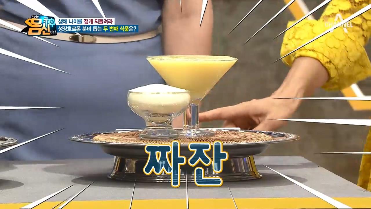 안티에이징에 탁월한, 성장호르몬 분비 돕는 식품들은?!
