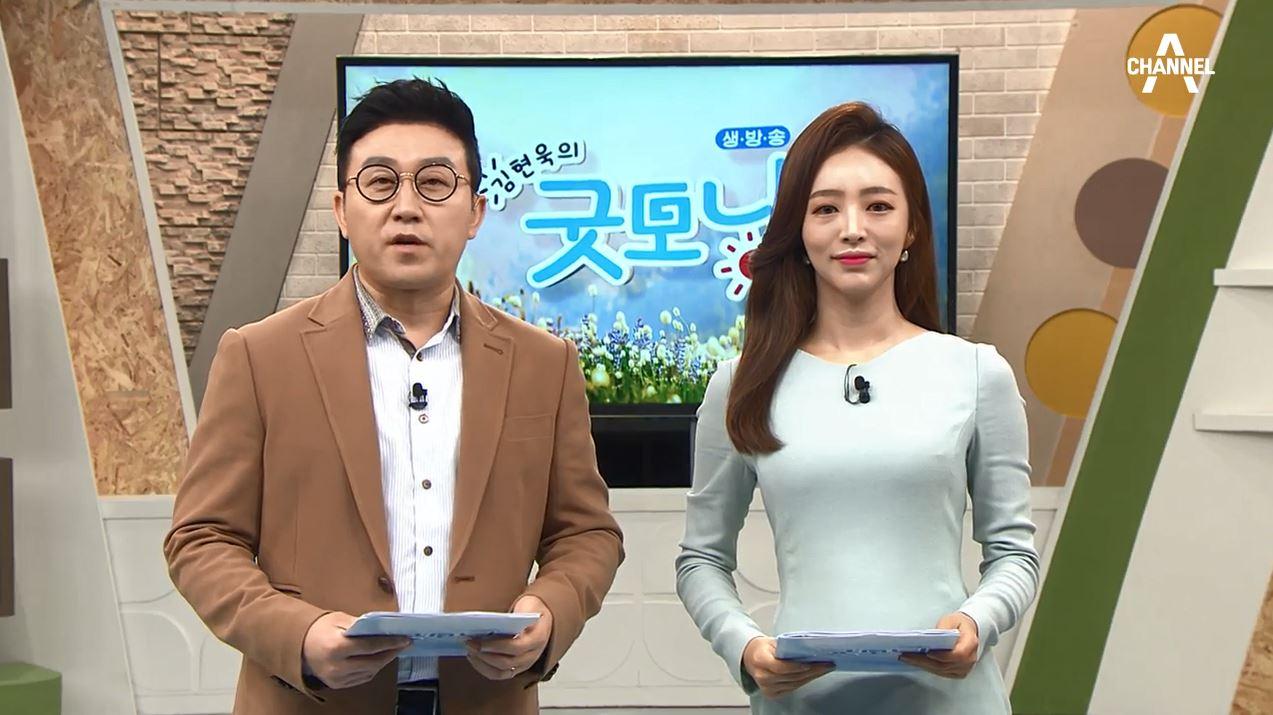 김현욱의 굿모닝 497회