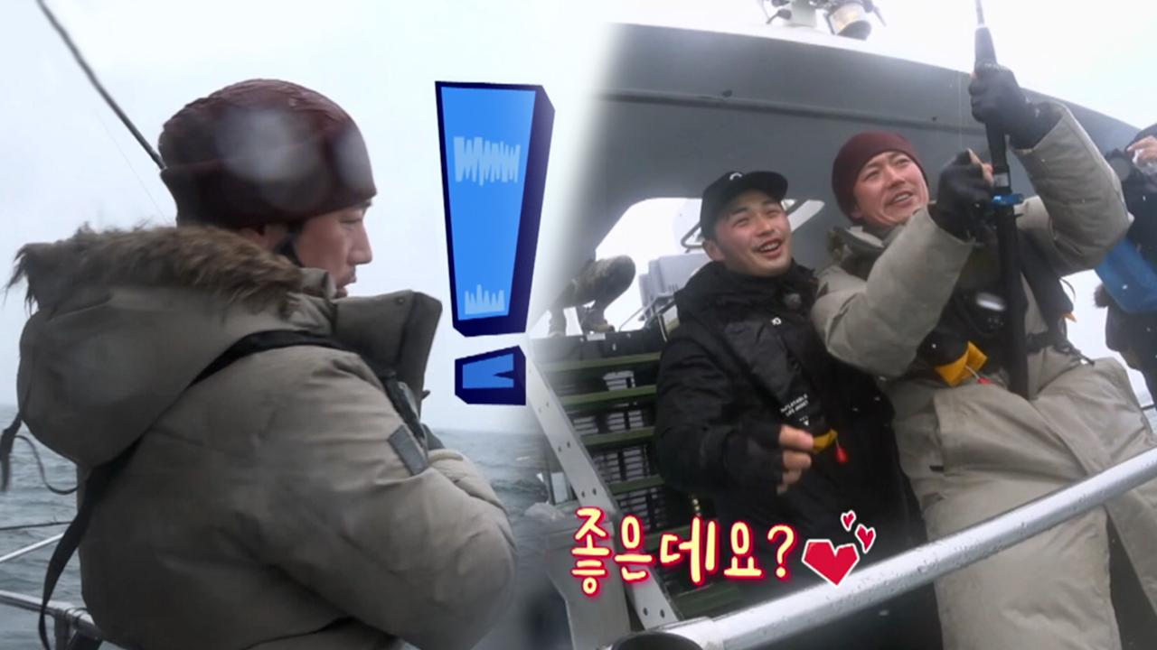 [선공개] 장혁 대물 히트! 히트!! 진짜 알래스카 옐....