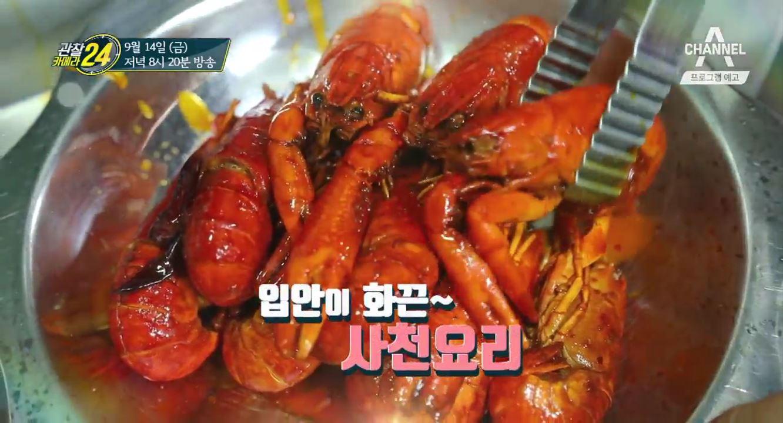 [예고] 대륙의 맛 총출동! '중국음식문화거리'