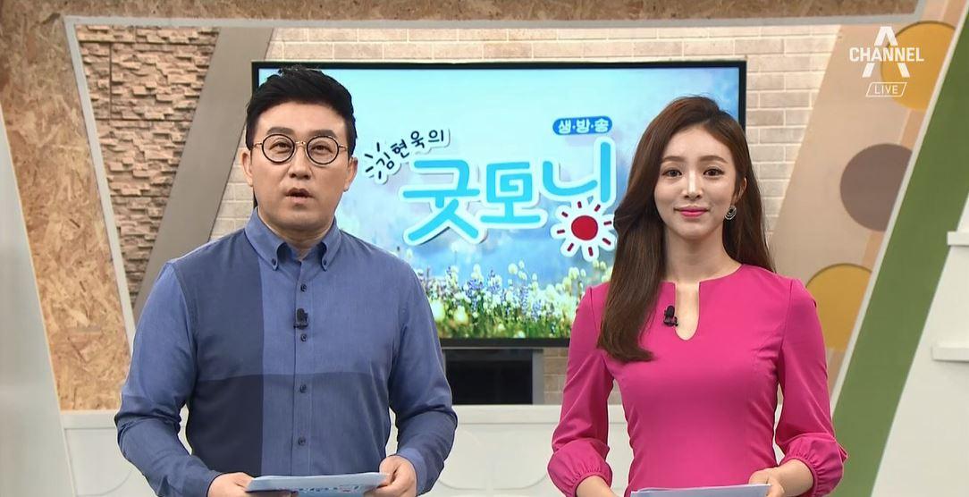 김현욱의 굿모닝 498회
