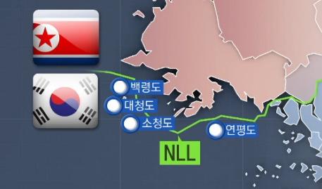 NLL 기싸움…서해 평화수역 조성 놓고 의견차