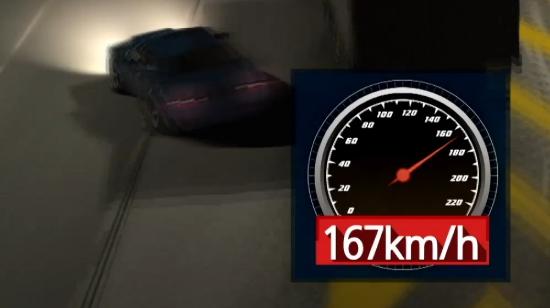 박해미 남편, 사고 당시 시속 167km '살인 과속'