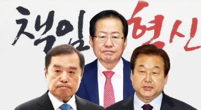 김병준-홍준표-김무성, SNS 메시지 선점 경쟁