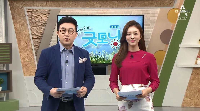 김현욱의 굿모닝 499회