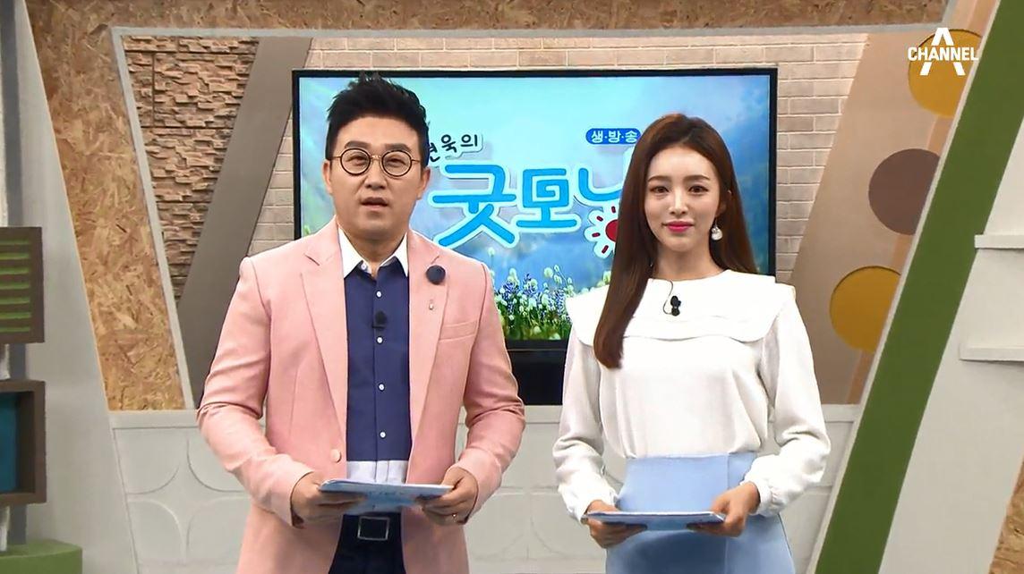 김현욱의 굿모닝 500회