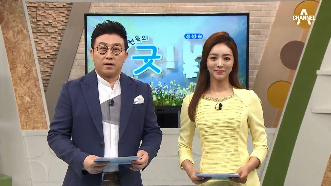 김현욱의 굿모닝 501회