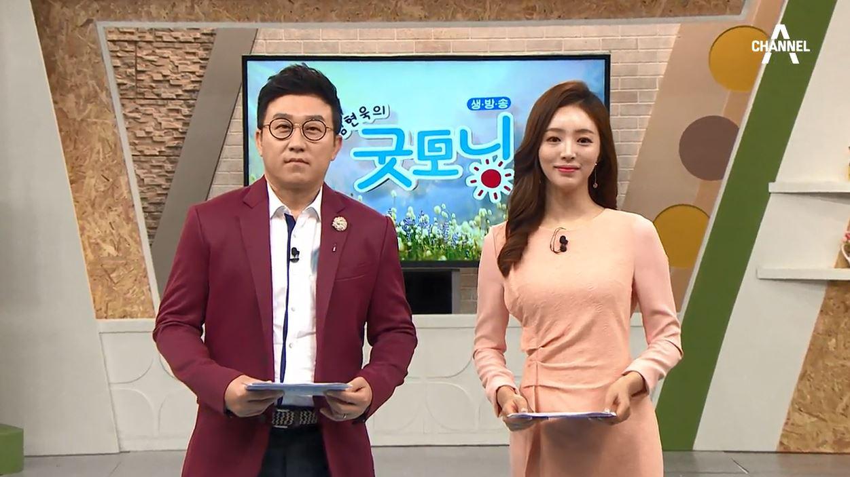 김현욱의 굿모닝 503회