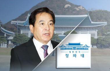 """실명 공개에 """"굉장히 모욕적""""…청와대 5번 해명"""