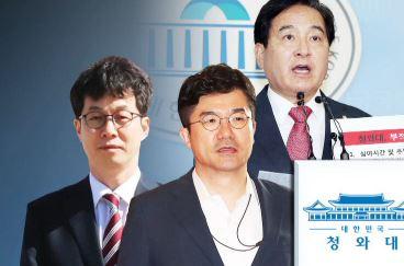 윤건영·송인배 등 13명 공개…심재철 추가 폭로